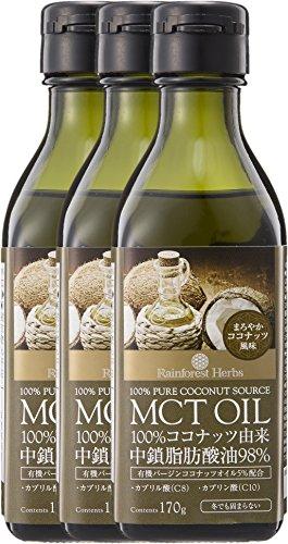 ココナッツ由来100% MCTオイル 170g 3本 (MCT OIL 100% PURE COCONUT SOURCE) 有機バージンココナッツオイル5%配合 中鎖脂肪酸油98%