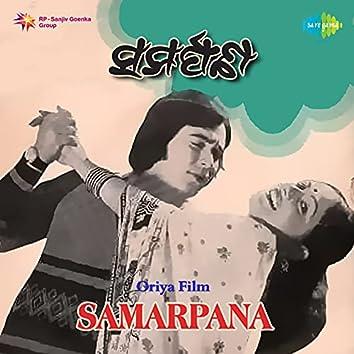 "E Gramara Chasabhai (From ""Samarpana"") - Single"