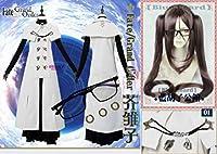 Fate Grand Order FGO 芥ヒナコ コスプレ衣装+ウィッグ 風 全セット
