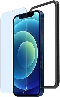 【Amazon限定ブランド】iPhone12 mini ガラスフィルム ブルーライトカット ガイド枠付き 日本メーカー 保護フィルム 強化ガラス 硬度10H 2強 指紋防止 全面保護 かんたん貼り付け 【WANLOK】iP12miniBlue