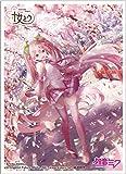 キャラクタースリーブ 初音ミク 桜ミク daidou (EN-945)