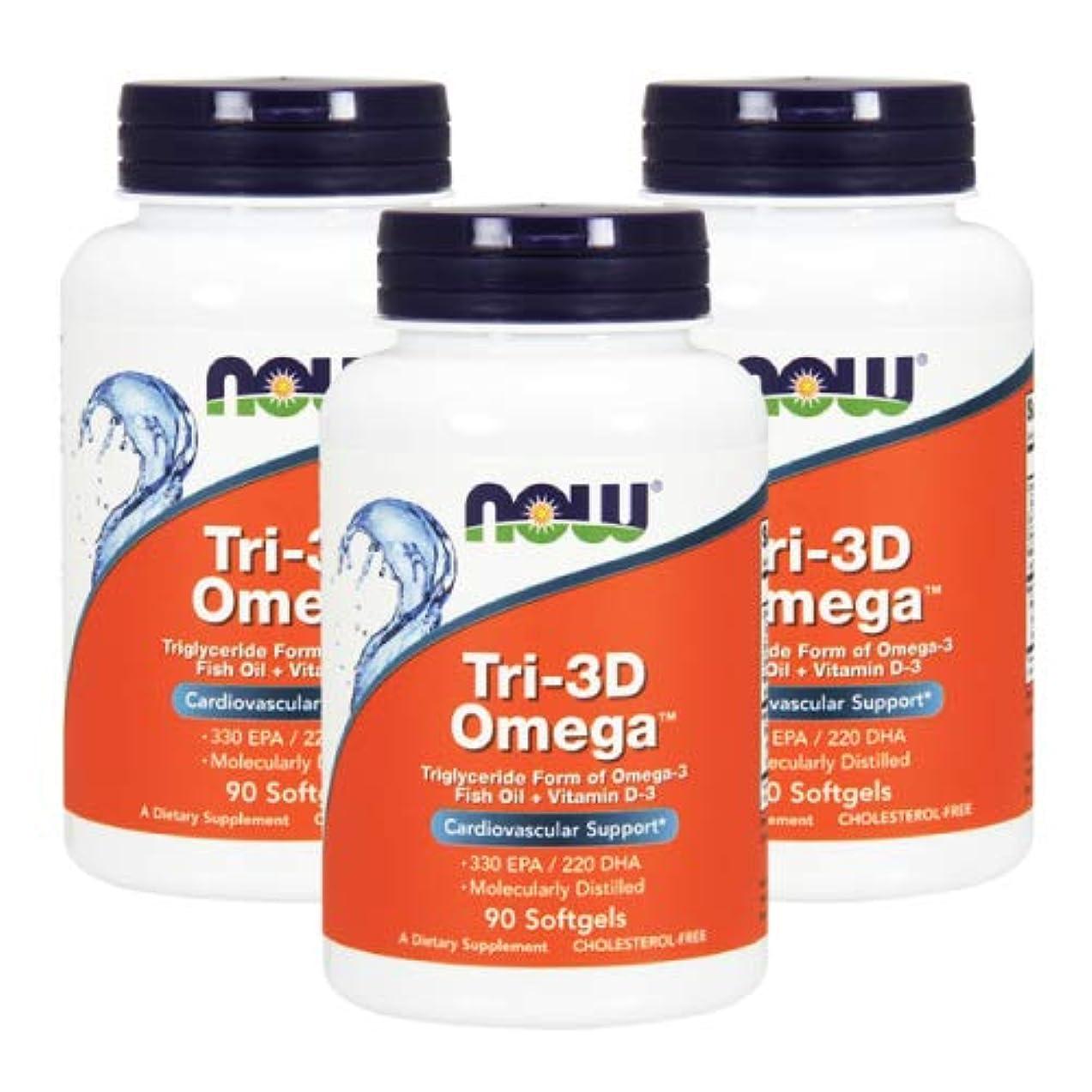 あさり驚くばかり亜熱帯3個セット トリ-3Dオメガ(分子蒸留DHA/EPA) 90粒 [海外直送品]