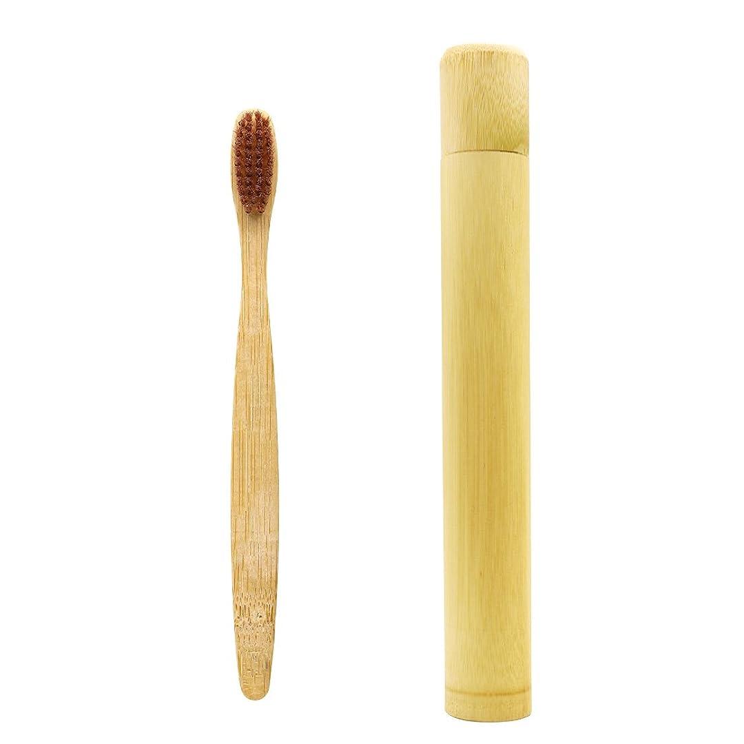 外出何もない資本N-amboo 歯ブラシ ケース付き 竹製 耐久性 出張旅行 携帯便利 エコ