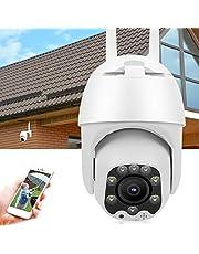 2-Weg Audio Pan Tilt Camera Nachtzicht CCTV Realtime spraakintercom voor veiligheid in huis(Transl)