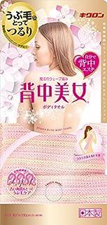 キクロン 美肌作りに 背中美女 ボディタオル 11×100cm(引っ張り時) ピンク