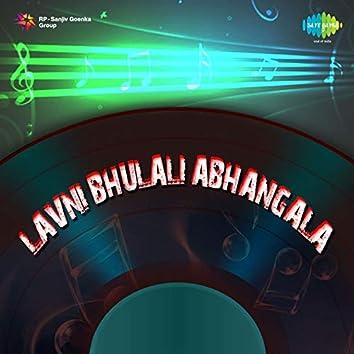 Lavni Bhulali Abhangala (Original Motion Picture Soundtrack)