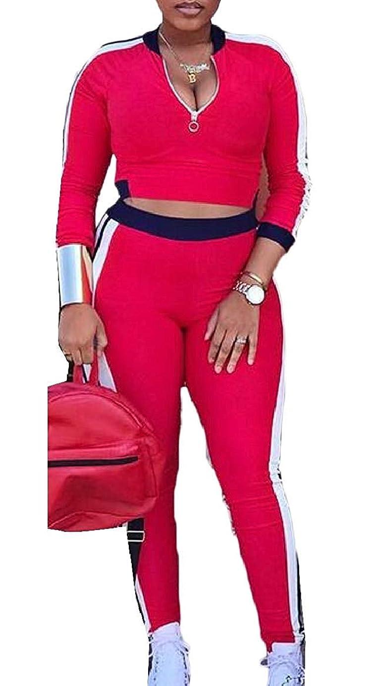 屋内で想像力豊かな脱臼する女性のセクシーな2ピース衣装トラックスーツストライプスウェットスーツパンツセット Red US Small