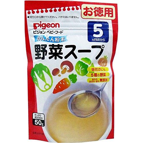 ピジョン『かんたん粉末(だし・スープタイプ)野菜スープお徳用(13554)』