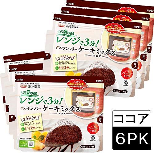 [6袋] 国内産(九州)米粉使用 この袋を使ってつくるケーキ グルテンフリー ケーキミックス(ココア)