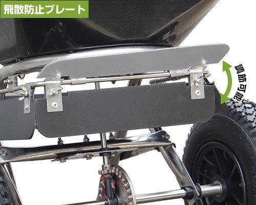 ミナトワークス手押し式肥料散布機ブロキャス・プロ60(容量60L/ステンレス製フレーム)MBC-60PRO