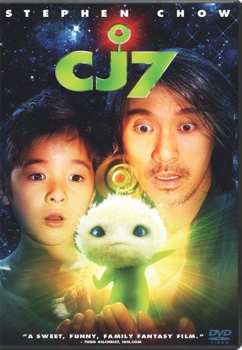 CJ7 Special Popular standard Campaign