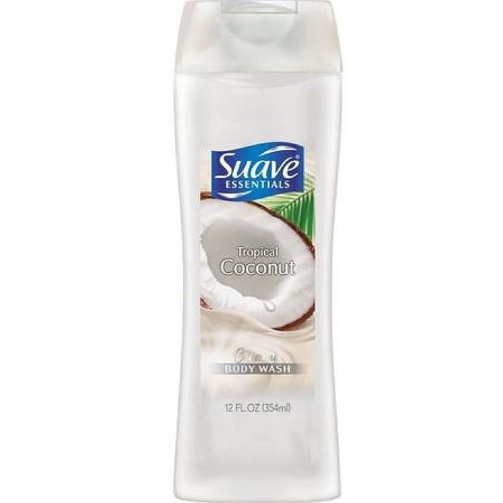 平日渦かび臭いSuave Naturals Body Wash - Tropical Coconut - 12 oz - 2 pk by Suave [並行輸入品]