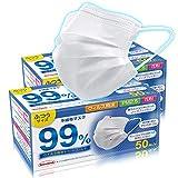 【在庫あり】 マスク 100枚入 3層構造高密度フィルター 不織布 使い捨てマスク 通気性 夏用可 飛沫防止 99% PM2.5対応 花粉対策 男女兼用 白い