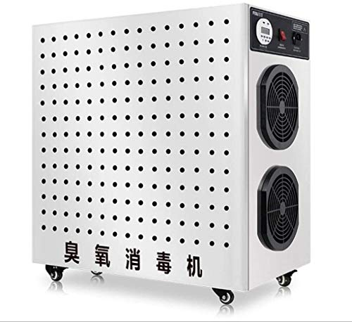 Luyshts Air purifier 20g/h Ozone Generator, Food Plant Ozone Machine, Workshop Ozone Disinfection Machine, Edible Mushroom Ozone Machine