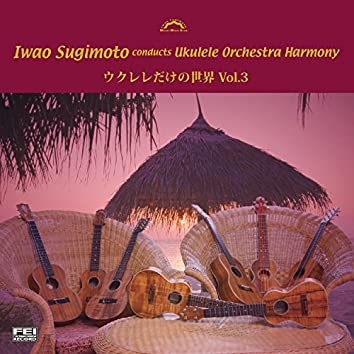 Iwao Sugimoto Conducts Ukulele Orchestra Harmony Ukulele World Vol.3