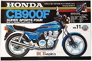 スタジオミド 1/15 ワールドビッグモーターサイクルシリーズ No.11 ホンダ CB900F SUPER SPORTS FOUR プラモデル