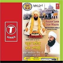 Khadur Saheb Jaan Waleyo Vol. 30