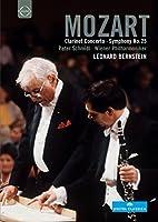 Clarinet Concerto Symphony No 25 [DVD]