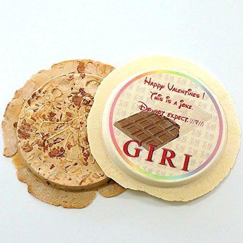 バレンタイン義理チョコのプリントせんべいと南部豆(ピーナッツ)煎餅セット