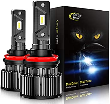 Cougar Motor LED Bulbs All-in-One Conversion Kit