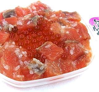 紅サケ 紅鮭 親子ルイべ 200g まろやかな 紅鮭 切り身 の米麹漬けに いくら 醤油漬け をプラス お歳暮ギフト クリスマスギフト