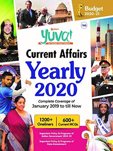 Yuva Current affairs yearly (Budget 2020-21)