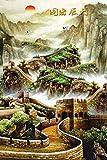 Puzzle 1500 Piezas Adultos Puzzle De Madera 3D Puzzle Clásico Gran Muralla Alpina De China Coleccionables Diy Decoración Casera Moderna