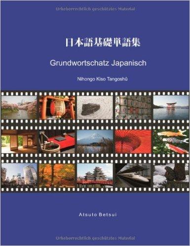 Grundwortschatz Japanisch: Nihongo Kiso Tangoshû ( 9. Mai 2012 )