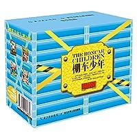 Juvenile boxcar third series (set of 8) (bilingual)(Chinese Edition)