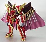 Oz ROBOT soul SIDE KMF Lancelot Grail Code Geass double facial profile (japan import)