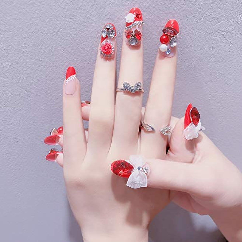 容赦ない代表する修復豪华なつけ爪 眩しいつけ爪 ネイルチップ ブルー ラインストーンリボンが輝く 24枚組セット 結婚式、パーティー、二次会などに ネイルアート (AF08)