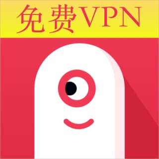 hot vpn proxy android