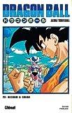Dragon Ball, Tome 23 - Recoom & Guldo