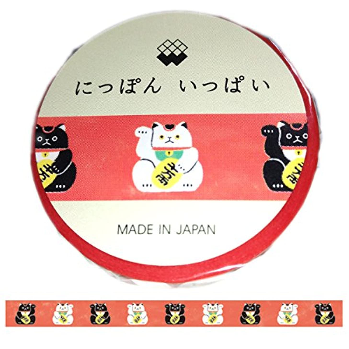 Kawaii Japanese Washi Tape. Popular for Japanese Girls That Produced by Famous Company in Japan.