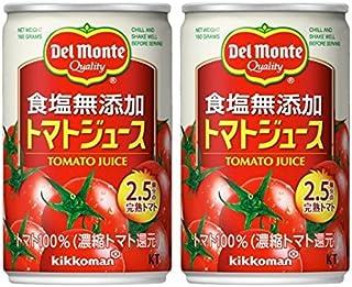 デルモンテ KT 食塩無添加 トマトジュース 160g缶×20本入×(2ケース)