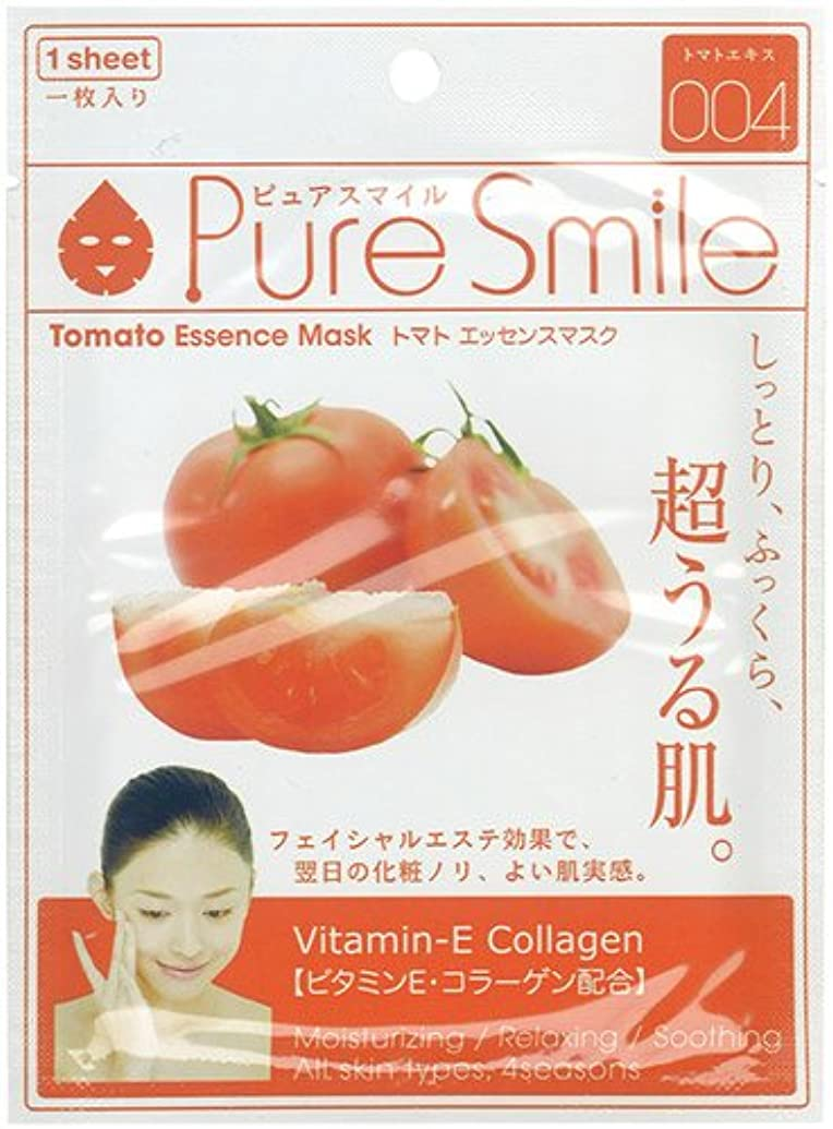 胃接地承知しましたエッセンスマスク トマト 30枚