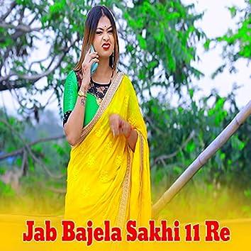 Jab Bajela Sakhi 11 Re