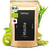 BIO Matcha Pulver Cooking-Qualität | Original japanisches Grüntee Matcha Pulver | Grüner Tee 100g...