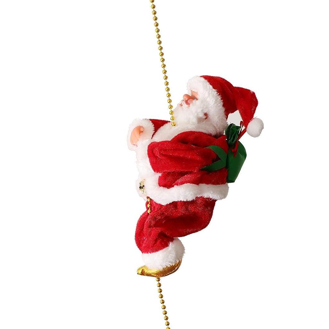 コンドームうんムス登山 サンタ クライミングサンタクロース 電動玩具 ぬいぐるみ パーティー おもちゃ プレゼント