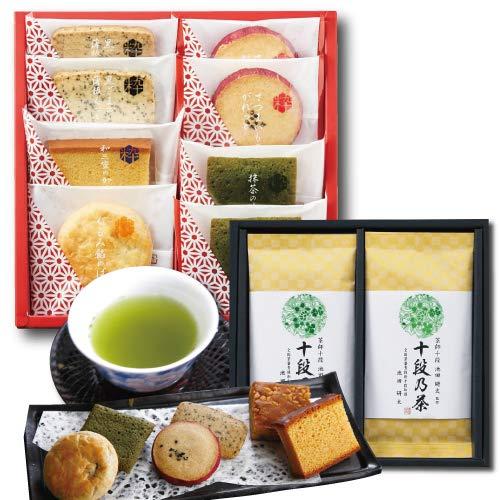 和菓子 カステラ クッキー 詰合せ & 最高位茶匠監修 高級日本茶 銘茶 お祝い お返し のし、メッセージカードカスタマイズ (DB)