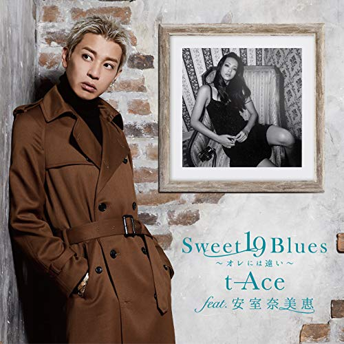 [Single]Sweet 19 Blues ~オレには遠い~ (feat. 安室奈美恵) – t-Ace[FLAC + MP3]