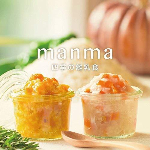 はたけのみかた『manma(マンマ)四季の離乳食6個セット』