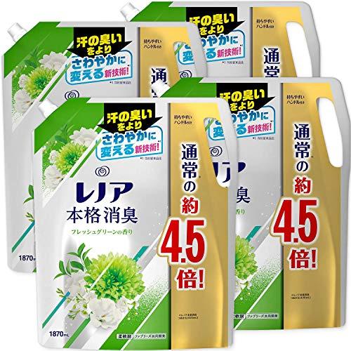 レノア 本格消臭 柔軟剤 フレッシュグリーン 詰め替え 約4.5倍(1870mL)×4袋