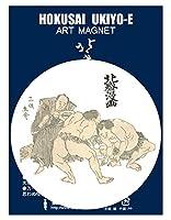 北斎漫画 十一編より マグネット(丸57mm) 相撲 三役立会い 【東京みやこ工房】