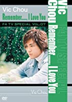 F4 TV Special Vol.7 ヴィック・チョウ「Remember......,I Love You」 [DVD]