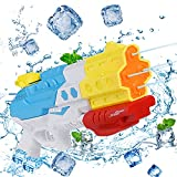 Herefun Pistola de Agua, 1100ML Pistola de Agua Verano Juguetes de Agua, Largo Rango de 8-10M 4 Boquillas Pistola de Agua Juguete, Piscina Juguetes Niños para Jardín Fiestas de Verano al Aire Libre