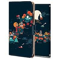 Android one S4 ケース 手帳型 アンドロイド ワン S4 手帳型ケース カバー スマホケース カメラ穴 合皮レザー カードホルダー 耐衝撃 日本地図旅行イラスト かわいい アニメ 15007384