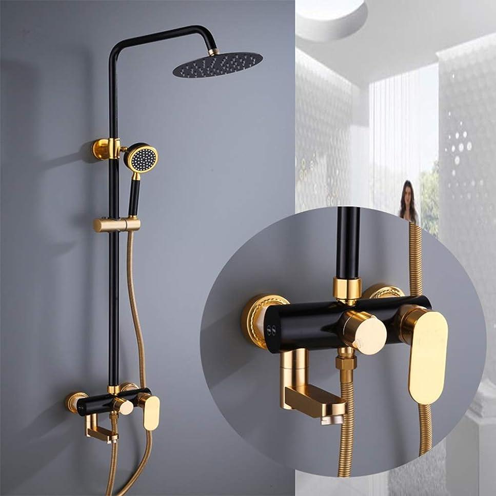液体バケット間違っている現代のスペースアルミブラックゴールド浴室のシャワーセットハンドシャワーシステムヨーロッパの3機能加圧水栓アンティークブースターノズルラウンドトップスプレー高級創造性 シンプルで実用的