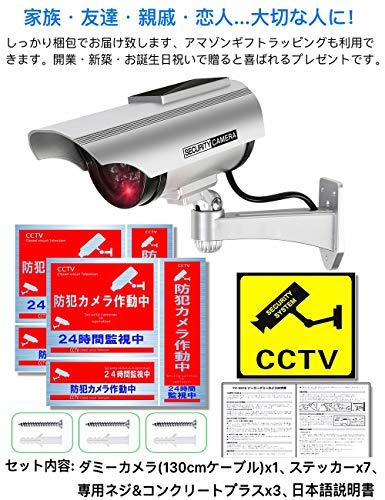 『YouKenn 防犯用ダミーカメラ ソーラーパネル搭載 セキュリティステッカー付』の4枚目の画像