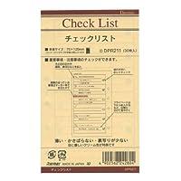 ダ・ヴィンチ ポケットサイズ チェックリスト DPR211